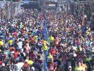 ชึสึโอกะ มาราธอน (Shizuoka Marathon)