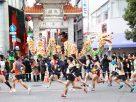 โกเบ มาราธอน (Kobe Marathon)
