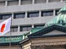 แบงก์ชาติญี่ปุ่นคงนโยบายการเงิน ขยายโครงการช่วยเหลือภาคเอกชนถึงก.ย.ปีหน้า